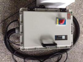 壁挂式1.5p防爆空调