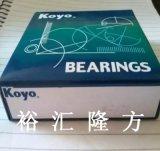 高清实拍 KOYO ST3280 圆锥滚子轴承 ST 3280 原装正品