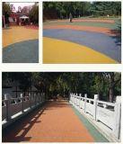 昆明小區彩色休閒道路藝術透水混凝土地坪節能吸水地坪