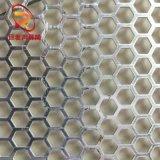 广州金属建材冲孔网/洞洞板装饰网/圆孔冲孔网