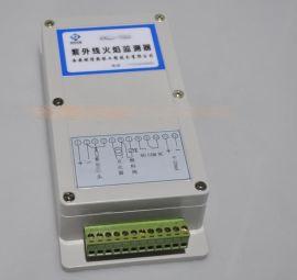 燃信热能环保包邮防爆紫外线火焰检测器RXZJ-102 火焰检测器
