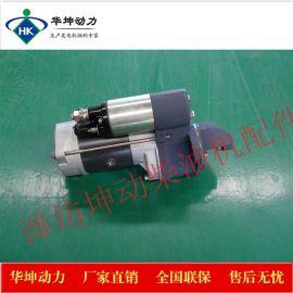 山东潍柴柴油机配件 潍坊4100柴油机机油泵 起动机 粗滤器 原厂