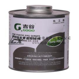 厂家直供吉谷CPVC胶水,吉谷 8125 CPVC胶水,总代理