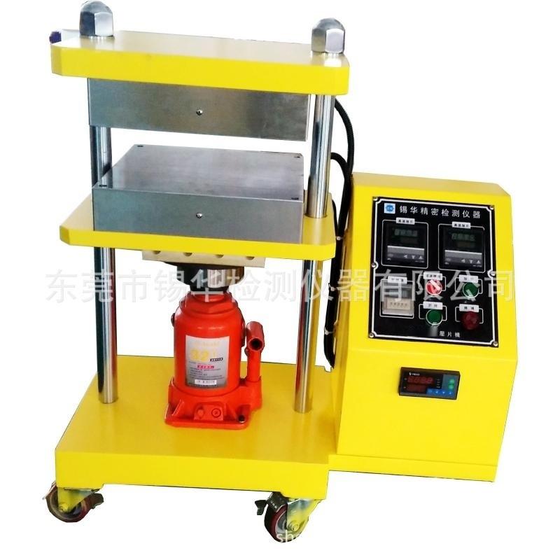 小型橡膠硫化機 手動控制油壓機 熱壓成型機