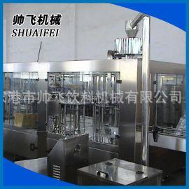 帅飞8-8-3小瓶纯净水灌装机  灌装生产线  灌装机全自动 饮料机械