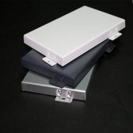 厂家直销外墙氟碳铝单板彩色幕墙铝单板来图纸加工定制