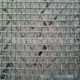 源頭廠家建築泥漿網  焊接鋼筋網 防裂鋼絲網