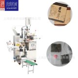 宜興陽羨雪芽包裝機荊溪雲片茶葉包裝機,南京的雨花茶包裝機