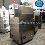 蒸汽加熱煙燻爐現貨 商超專用煙燻爐 創業型門店設備