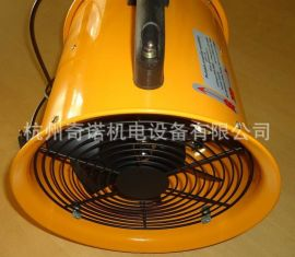 SFT-300型300mm隧道地下室配软管便携式手提抽风机
