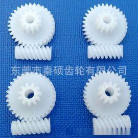 【廠家供應】車載CD齒輪 雙聯齒輪 0.4模數塑料斜齒輪 耐磨損