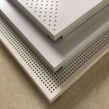 厂家冲孔铝天花热销防火耐磨吸音铝扣板吊顶材料铝扣板
