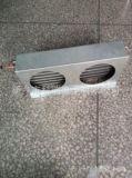 河南供應空調冰箱用冷凝器蒸發器     18530225045
