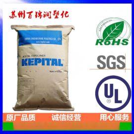POM韩国工程塑料TS-25H超耐磨pom润滑共聚聚甲醛