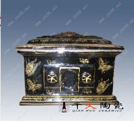 陶瓷骨灰盒