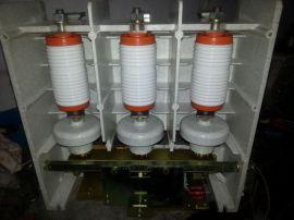 JCZ5-630/12KV交流真空接触器