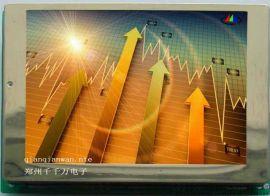 彩色液晶显示器(QQD-32240S057A......