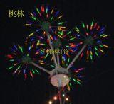 桃林烟花灯LED树灯发光树灯树椰树灯一体花装饰彩灯