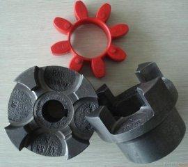 梅花型弹性联轴器