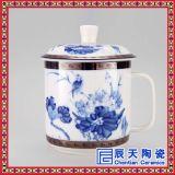 订做陶瓷茶杯厂家 陶瓷杯子定做直销logo