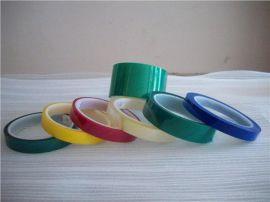 PET绿胶带 (A19)