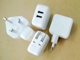 欧/英/美规可转换插头 多功能充电器 5V3.1A 双USB苹果充电器 苹果ipad和iPhone充电器