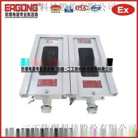 专业IIC级**环境红外对射周界防爆探测器