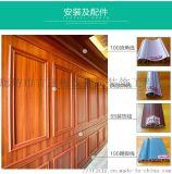 承德竹纤维墙板 廊坊集成墙面工厂规格