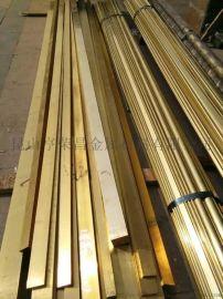 H65精拉黄铜棒 H65耐磨黄铜棒 H65黄铜板