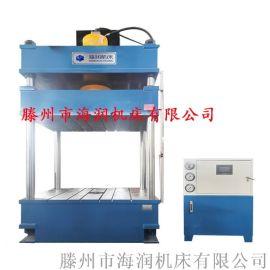 315T四柱三粱压力机 薄板拉伸液压机