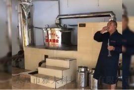 雅大酿酒新设备厂家  服务助您创业