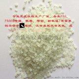 厂家直销改性增强阻燃增韧尼龙,PA66, PA6