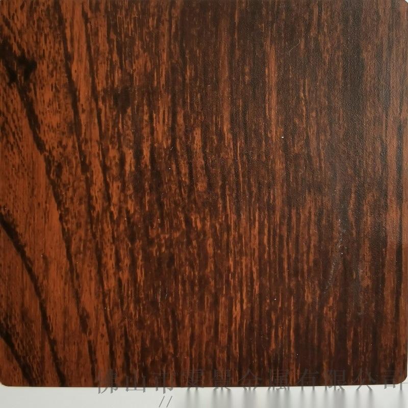 彩涂铝卷 滚涂铝卷 木纹系列 聚酯氟碳彩涂