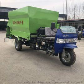 养殖场自动撒料车  省人工饲料抛料车