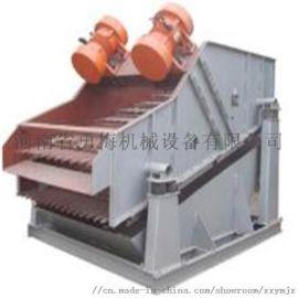 勇梅机械矿用振动筛重型振动筛