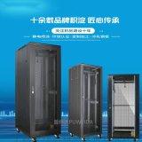 室外防水機櫃低價促銷