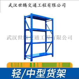 厂家直销中轻型货架  层板货物架 移动金属置物架