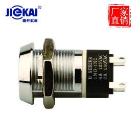 2801电源锁 台湾钥匙开关锁 2803电梯锁