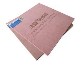 广东家具防火中纤板|中纤板质量