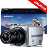 深圳监控摄像头 高清1080线 夜视变焦一体化枪型摄像机 安防监控摄像机 安防监控设备厂家直销