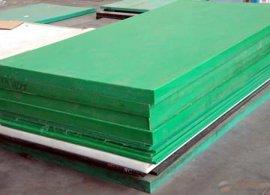 进口绿色PE板