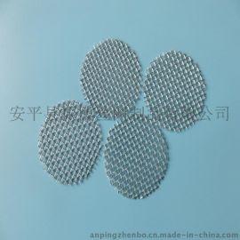 厂家供应轧花网滤片   冲孔网过滤圆片  不锈钢滤片