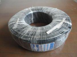 厂家生产优质测温补偿导线\热电偶补偿导线