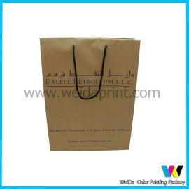 供应订做纸袋手提袋 手提纸袋 牛皮纸袋 白卡纸袋 包装纸袋厂家定做
