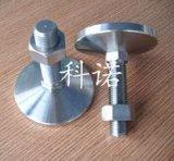 304不锈钢重型调整脚 支撑脚