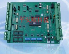 标准收费停车场系统主板DZB-V6.0/DZB-V6.8(大板)