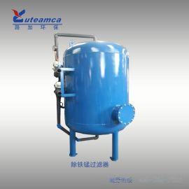 除铁锰过滤器  除铁锰**Q235碳钢机械过滤器 井水、黄铜水