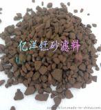 辽宁汽车工业用水处理用锰砂价格 1-2mm锰砂特点属性