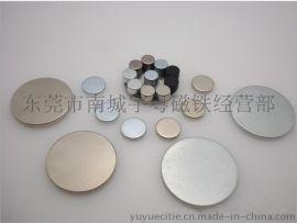 特价强磁厂家供应礼品盒7*2单面磁圆形强力磁铁 钕铁硼磁片吸铁石