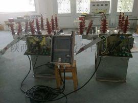 户外10KV高压真空智能双电源断路器HZW8-12